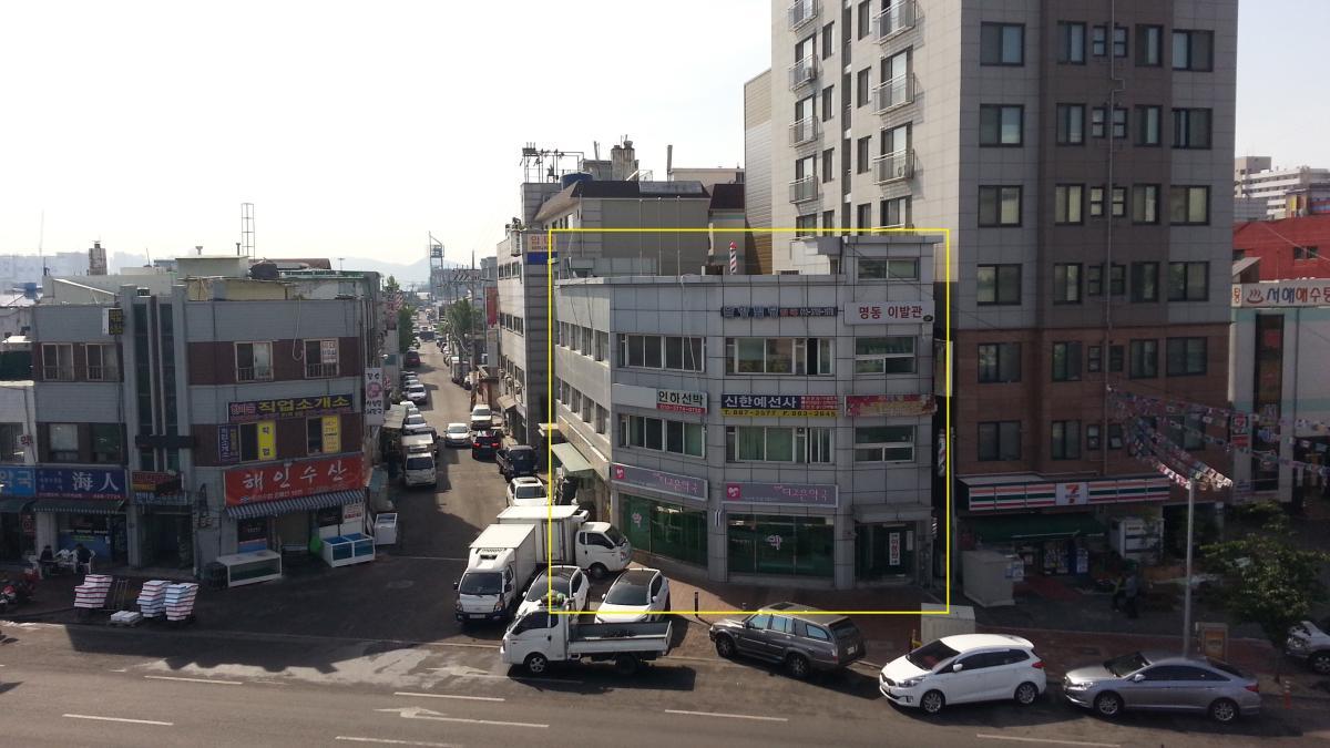 인천 국제여객터미널부근 상가건물 매매