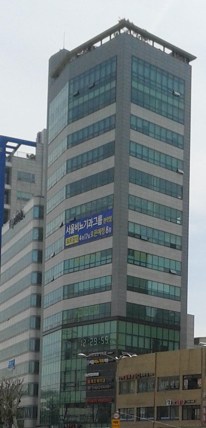 서울대입구역 남부순환로  대로변 신축빌딩